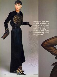 Blanch_Vogue_US_July_1985_11.thumb.jpg.f3f39faf8b08e2e30f3a20a25d7d3f43.jpg