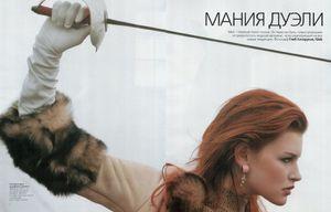 manija_dueli_vognov2000_1.jpg