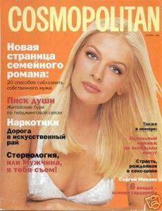 Svetlana Griaznova-Cosmopolitan-Russia.JPG