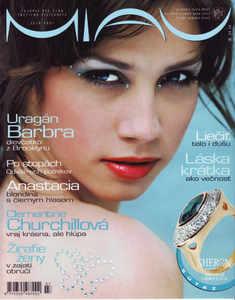 Jana Gafelova miau 2001.jpg