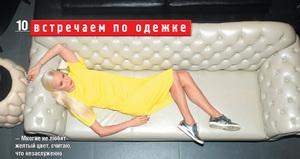 sm-elena-letuchaya-4(1).jpg