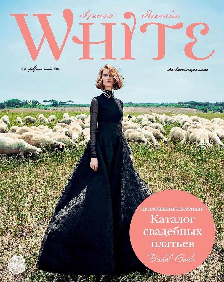 Anna Nazaretskaia white sposa russia.jpg
