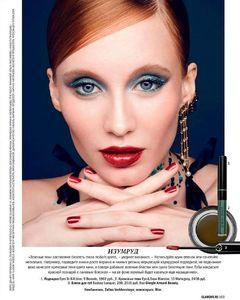 Anna Nazaretskaia glamour ru2.jpg