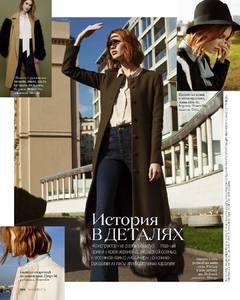 Anna Nazaretskaia elle russie.jpg