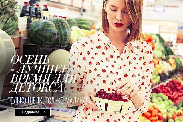 Anna Nazaretskaia food3.jpg