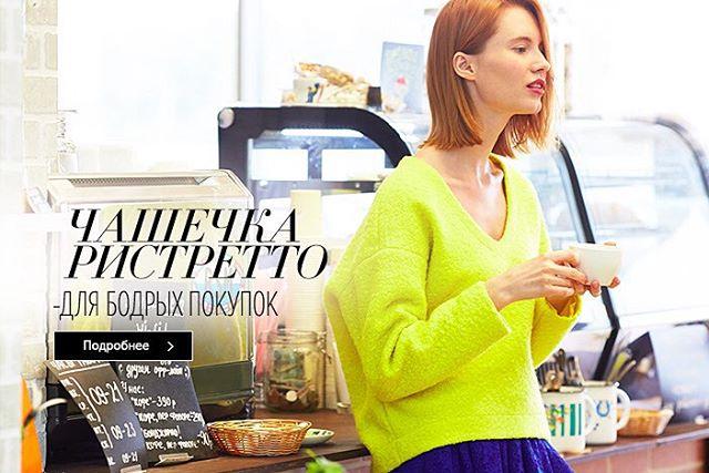 Anna Nazaretskaia food2.jpg