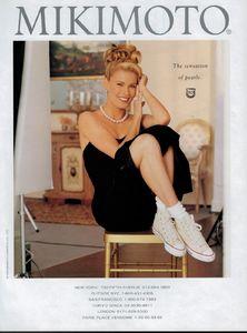 1995ve.jpg