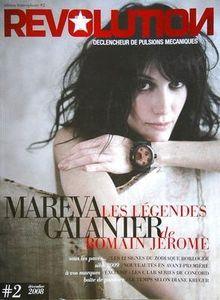Mareva Galanter revolution.jpg