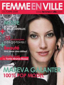 Mareva Galanter femme en ville 2008.jpeg
