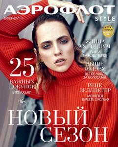 Aeroflot-cover.jpg