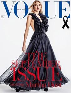Vogue-Thailand-September-2017-Covers-03-620x819.thumb.jpg.eaee5ed408ec3cb5ffb7ce275f8df07a.jpg