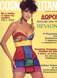 COSMOPOLITAN Grecia 1991.jpg