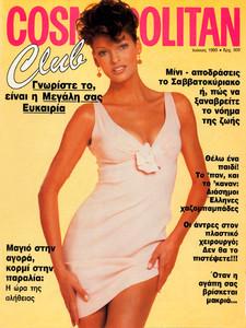 COSMOPOLITAN Grecia 1993.jpg