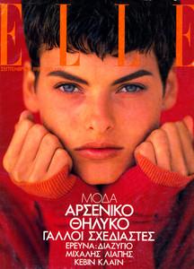 ELLE Grecia 1989.jpg