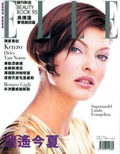 ELLE Hong Kong 1995.jpg