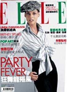 ELLE Hong Kong 2004.jpg