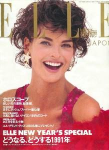 ELLE Japon 1991.jpg