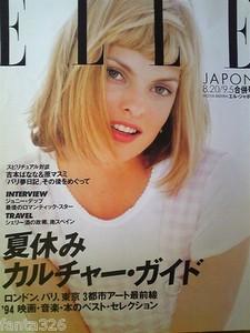 ELLE Japon 1994.jpg