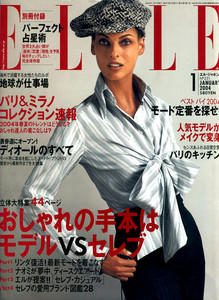 ELLE Japon 2004.jpg