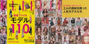 ELLE Japon 2012.jpg