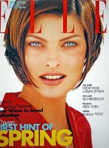 ELLE Korea 1996.jpg