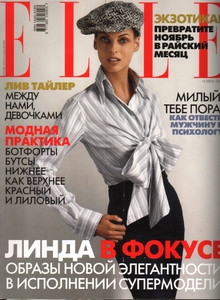 ELLE Rusia 2003.jpg