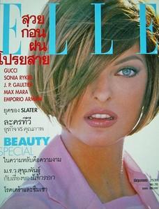 ELLE Tailandia  1996.jpg