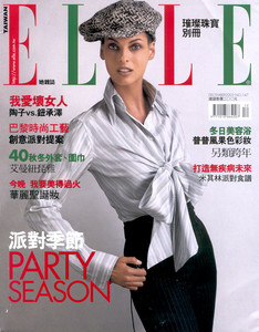 ELLE Taiwan 2003.jpg