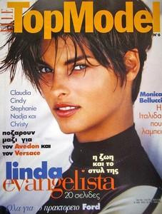 ELLE TOP MODEL Grecia 1995.jpg