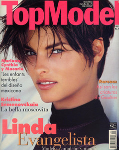 ELLE TOP MODEL Mexico 1995.jpg
