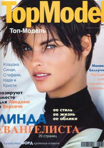 ELLE TOP MODEL Rusia 1995.jpg