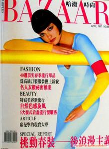 HARPER S BAZAAR Taiwan 1997.jpg