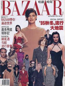 HARPER´S BAZAAR Taiwan02 1995.jpg