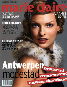 MARIE CLAIRE Belgica 2005.jpg