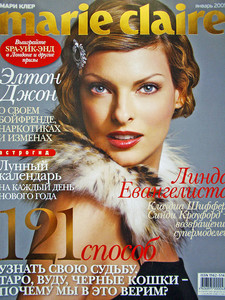 MARIE CLAIRE Rusia 2005.jpg