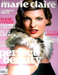 MARIE CLARIE Taiwan 2005.jpg