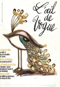 VOGUE Francia02 1991.jpg