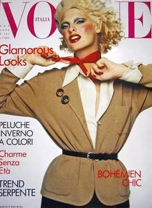 VOGUE Italia05 1994.jpg