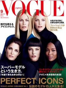 VOGUE Japon01 2014.jpg
