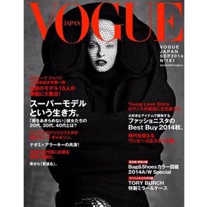VOGUE Japon02 2014.jpg