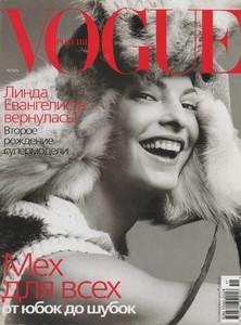 VOGUE Rusia 2001.JPG