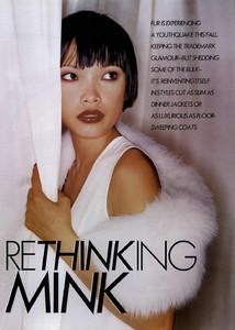 Hanson_Vogue_US_November_1994_01.thumb.jpg.731d540b798d664e5f1bd6e0e88bbbf8.jpg