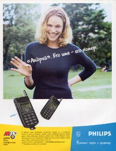 PhilipsAdPBRu1298-0199.thumb.jpg.bdbcb499af8d6bf9c416049a00ca3dd3.jpg