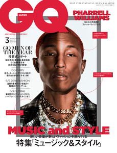 pharrell-williams-sports-red-hair-on-gq-japan-cover-03.jpg
