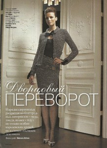 glamour russia febr 2005 4.jpg