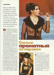 elle russia december 1997 1.jpg