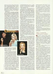 elle russia december 1997 2.jpg