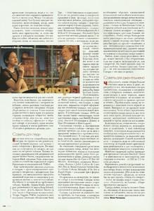 elle russia december 1997 3.jpg