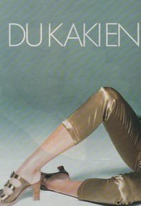 dukakienor-2.thumb.jpg.9e4a9f7fa0a50eeaac86c24192ffbd9b.jpg