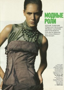 marie claire russia september 2004 1.jpg